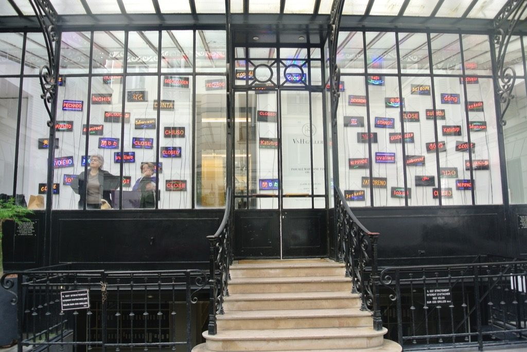 The entrance of the gallery which used to be Yvon Lambert's